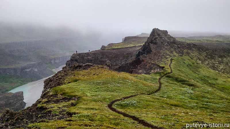 исландия тропа