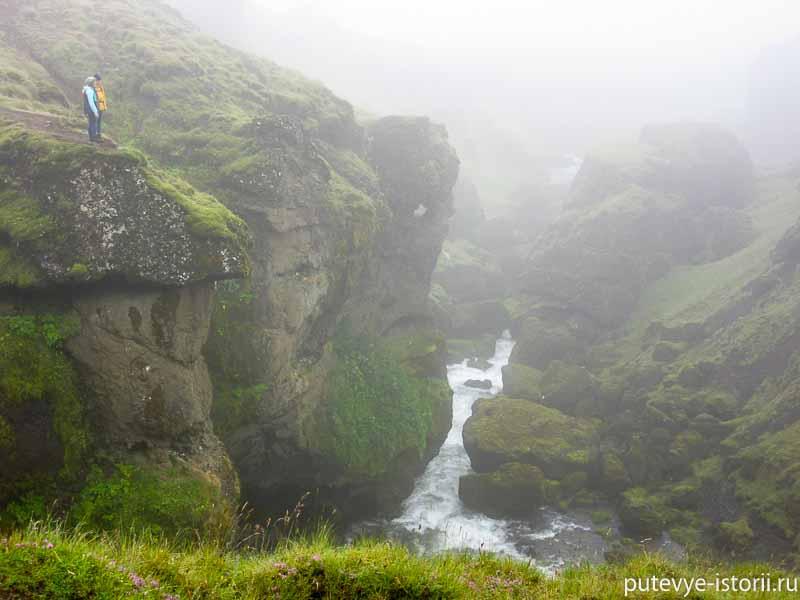 исландия водопад скогафосс
