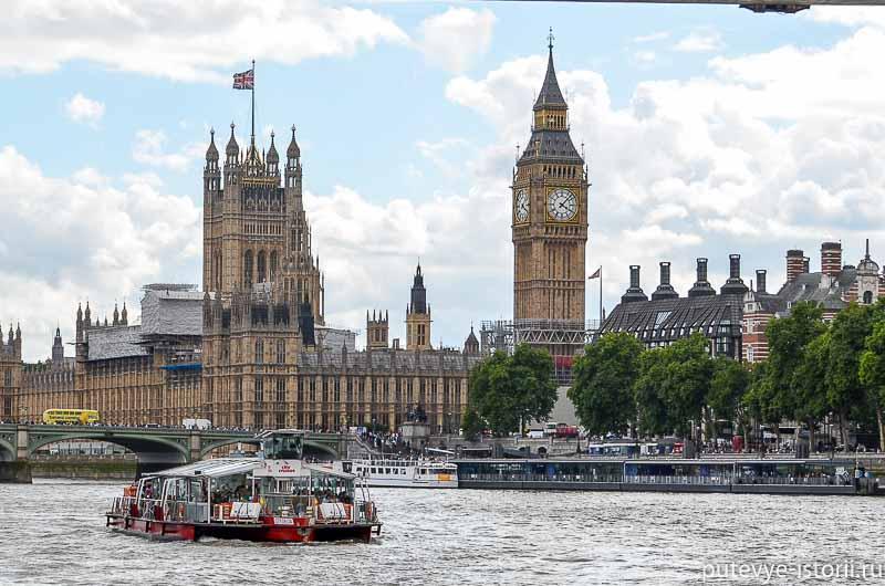 лондон прогулка на кораблике по темзе
