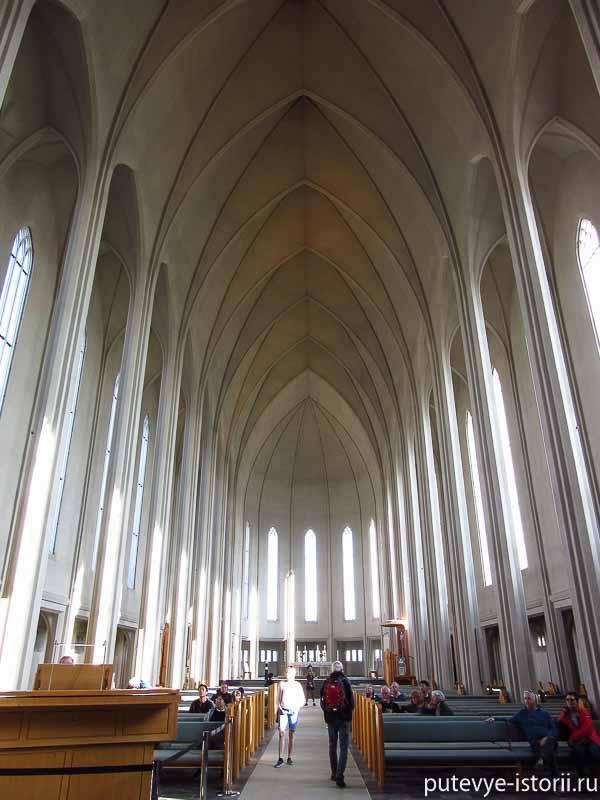 рейкьявик церковь