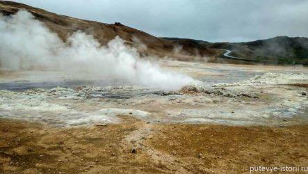 Вулкан Крафла и геотермальная долина Хверир