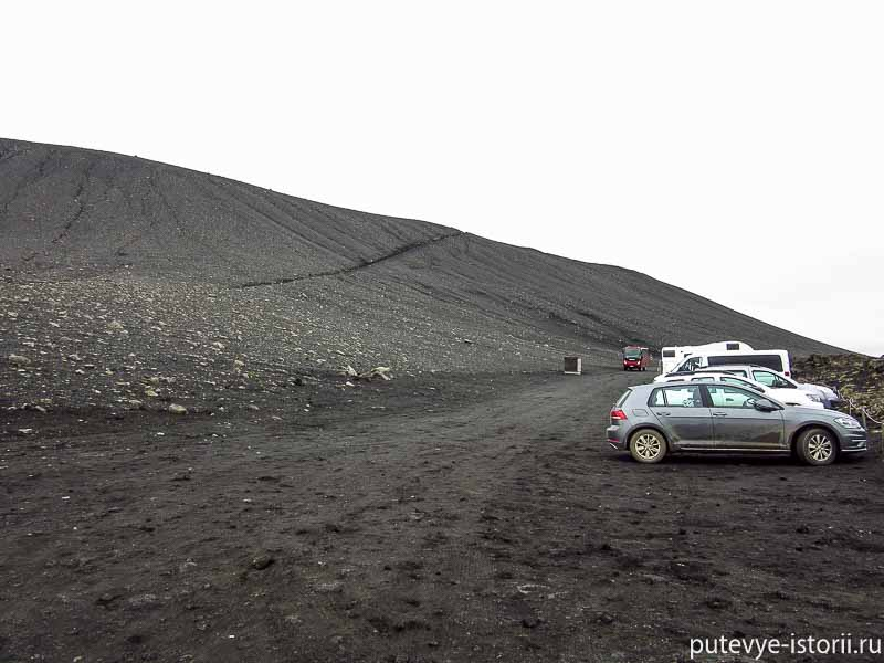 миватн вулкан
