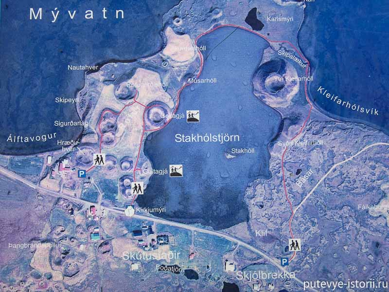 озеро миватн псевдократеры