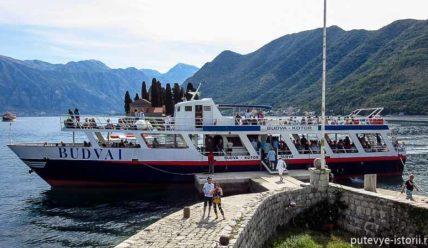 Экскурсии в Черногории: обзор. Где лучше брать