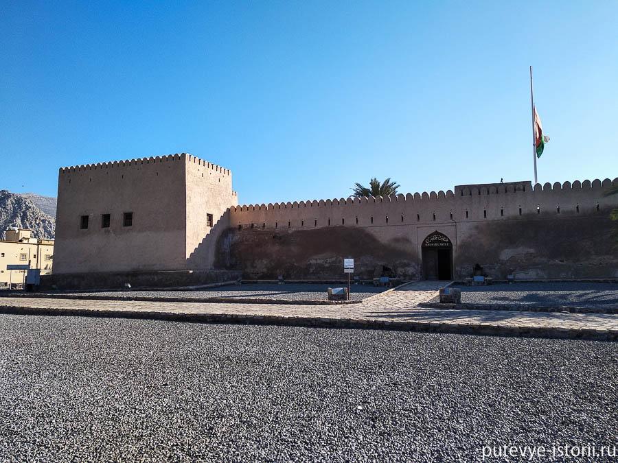 Эль-Хасаб