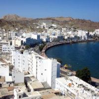 Страна Оман, впечатления