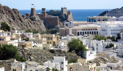 Маскат, столица Омана