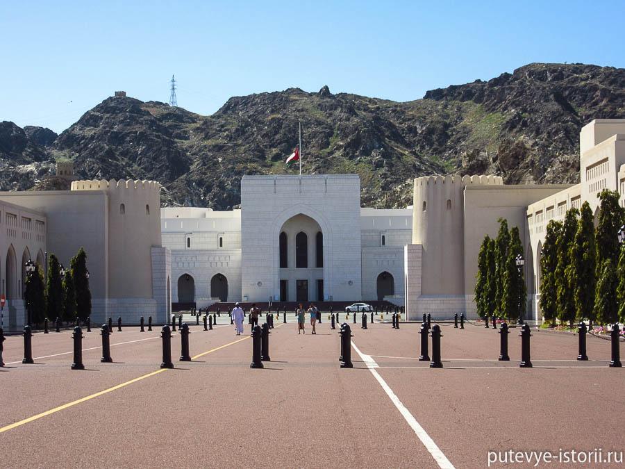 маскат национальный музей