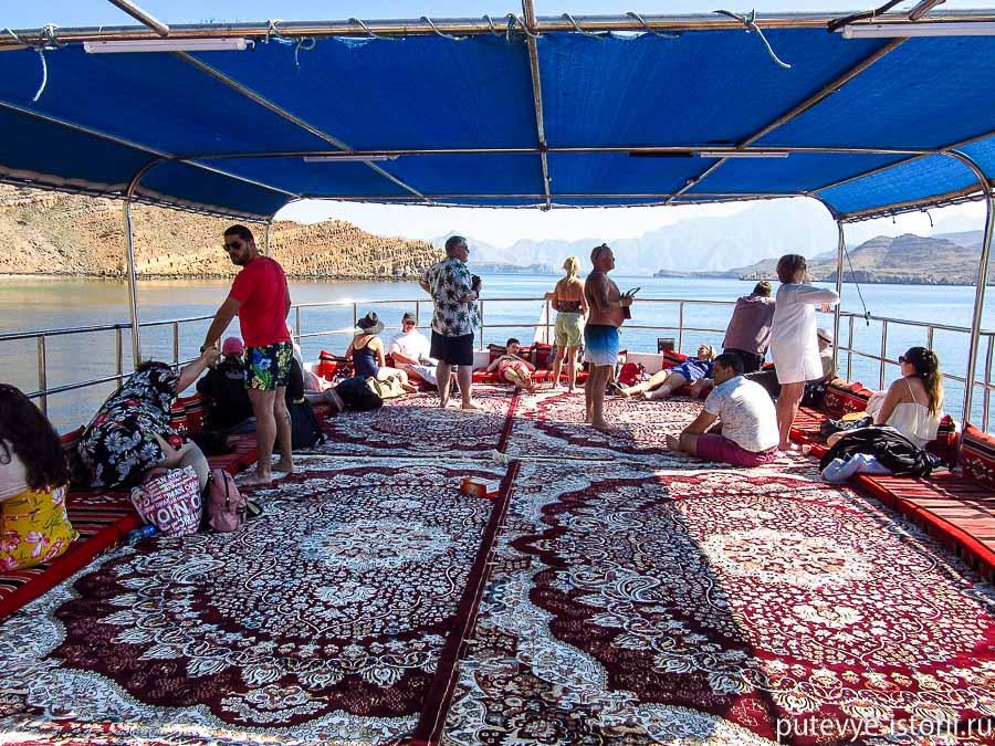 арабские фьорда морская прогулка
