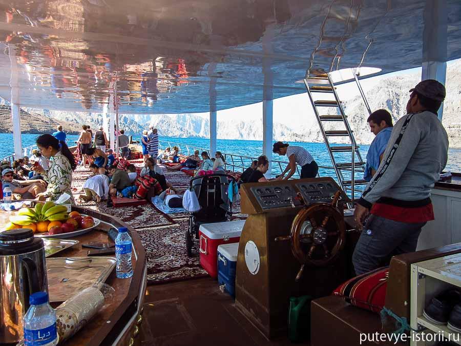 арабские фьорды морская прогулка