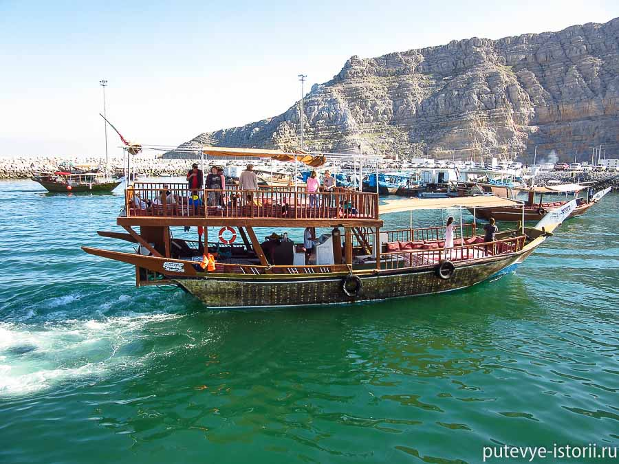 арабская лодка доу