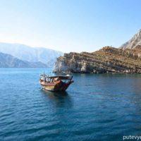 Круиз по Персидскому заливу: маршрут и впечатления
