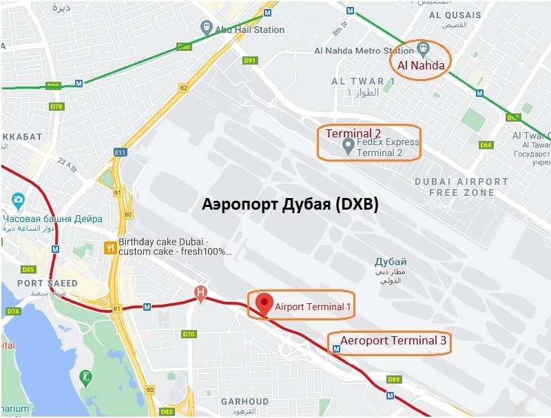 Dwc аэропорт дубай на карте поиск работы в израиле ашдод