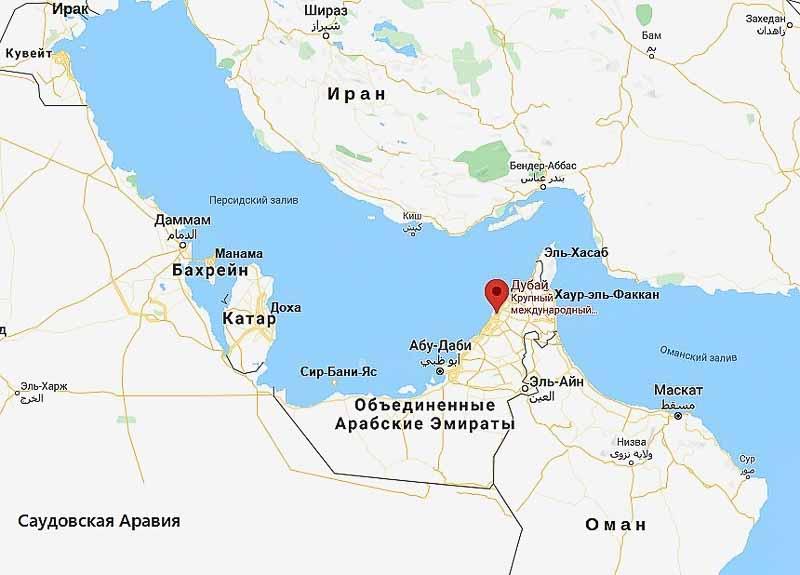 персидский залив на карте