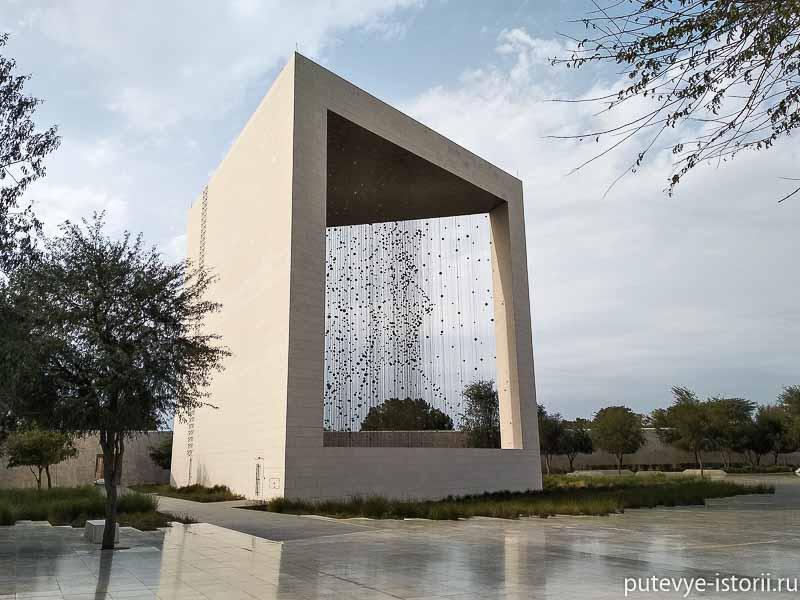 достопримечательности абу-даби мемориал