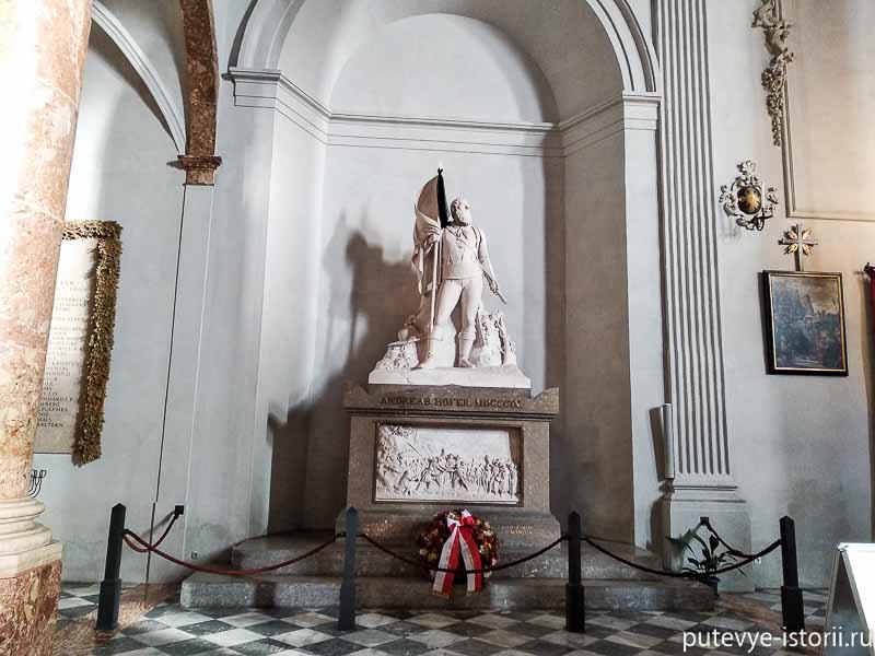 инсбрук церковь хофкирхе