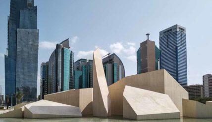 Город Абу-Даби, достопримечательности