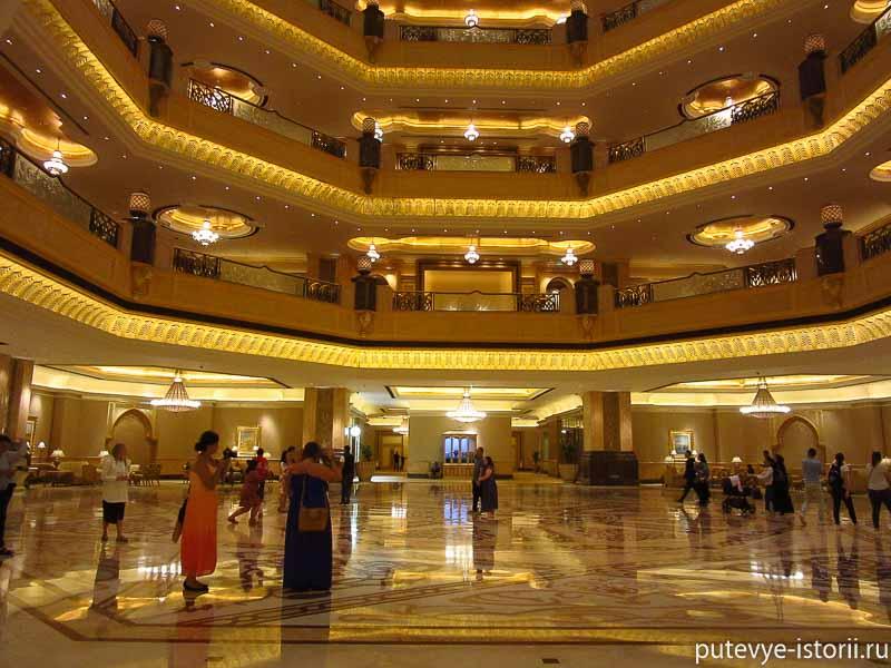 абу даби отель Emirates Palace