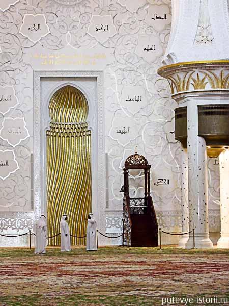 абу даби мечеть шейха