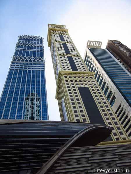 дубай небоскребы