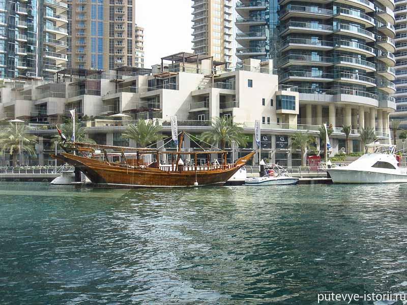дубай марина лодка доу
