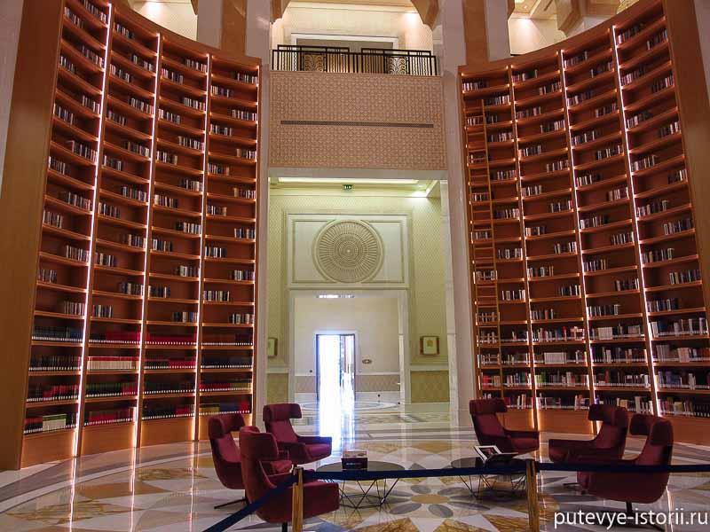 абу даби президентский дворец библиотека