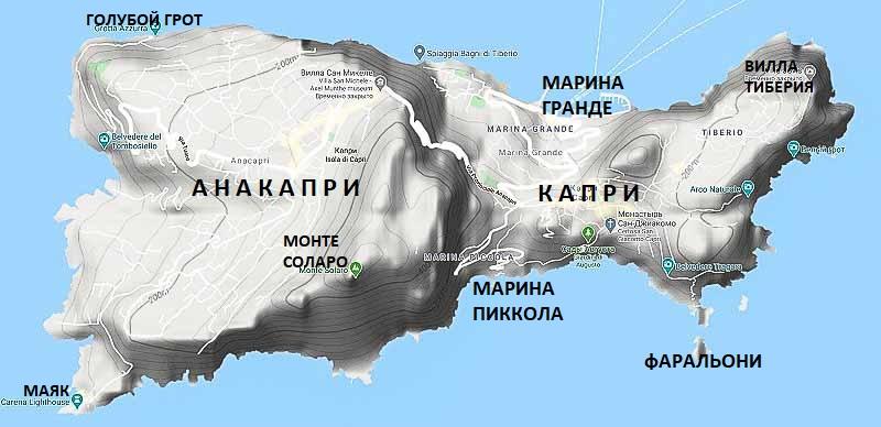 карта капри
