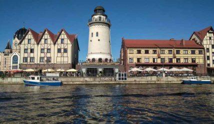 Отдых в Калининградской области: отзыв о поездке