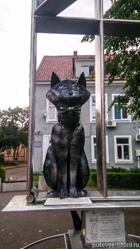 зеленоградск памятник котам