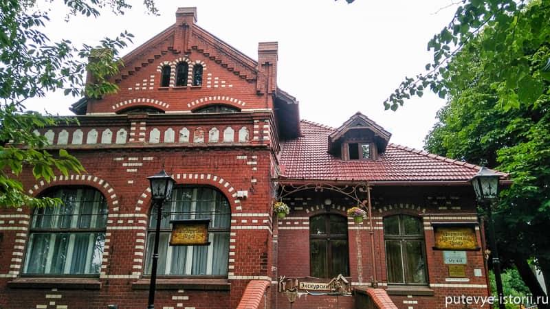 город зеленоградск музей