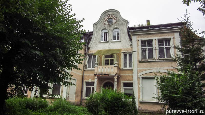 город зеленоградск фото