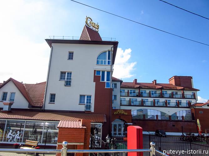 зеленоградск отель самбия