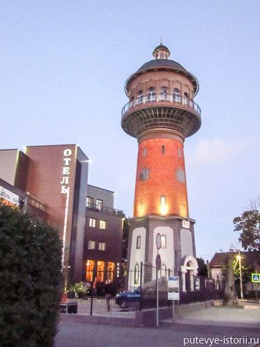 зеленоградск водонапорная башня