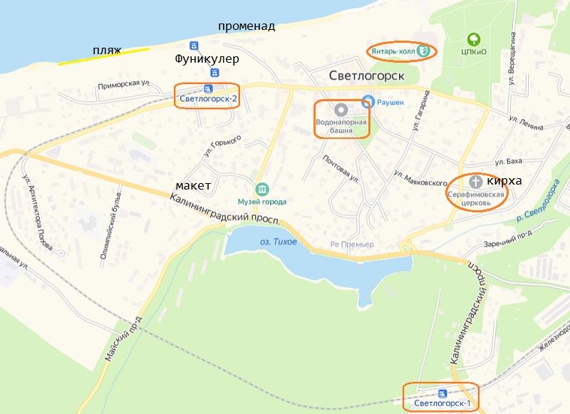 светлогорск карта с достопримечательностями