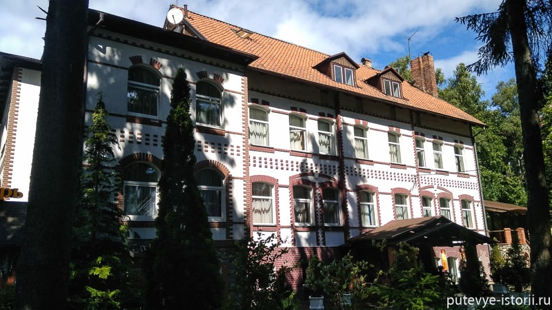 светллогорск отель старый доктор