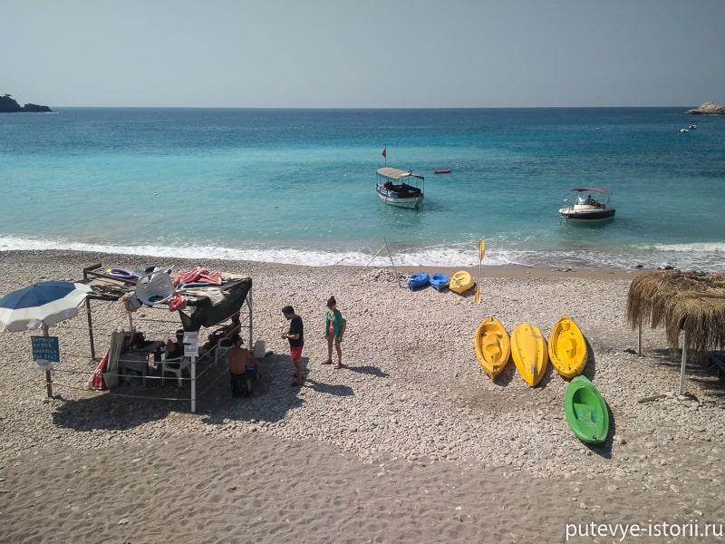 кабак пляж
