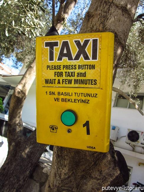 олюдениз такси