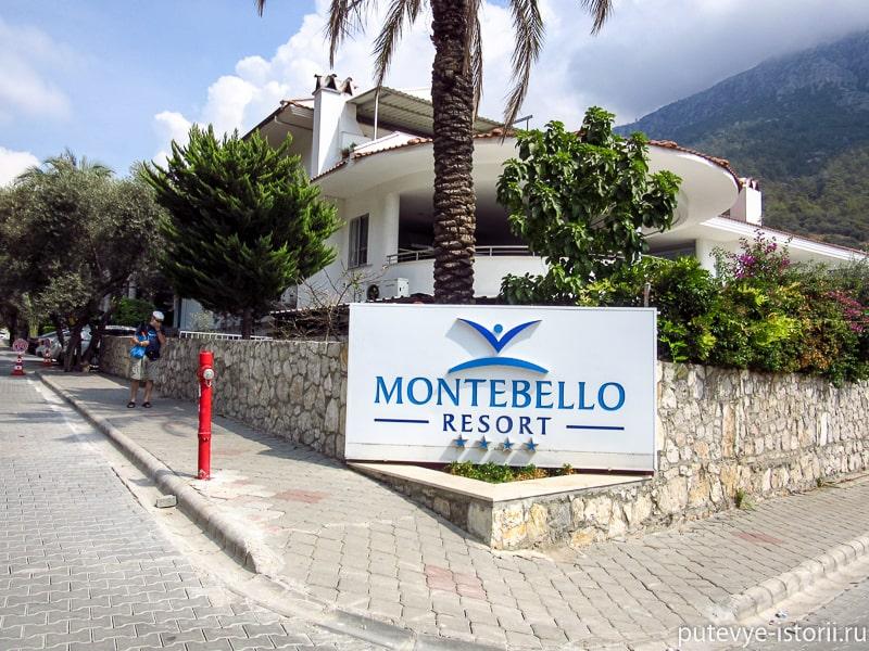 отель Монтебелло резорт в олюденизе