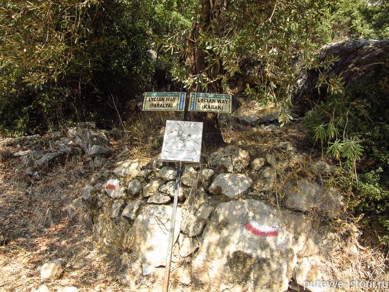 олюдениз ликийская тропа
