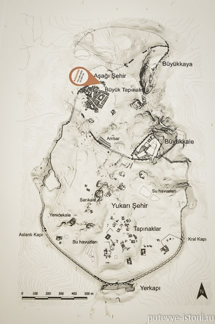 план Хаттусы