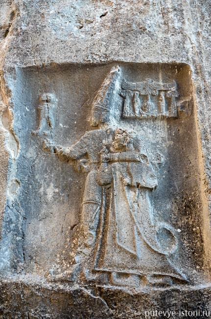 язылыкая бог шаррум