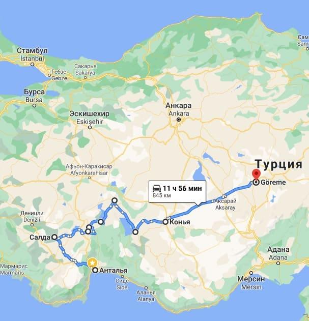 маршрут от анталии до каппадокии на карте