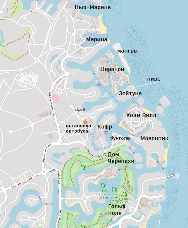 эль гуна египетская венеция