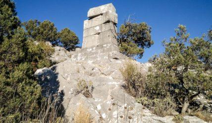 Античные города Турции: Термессос