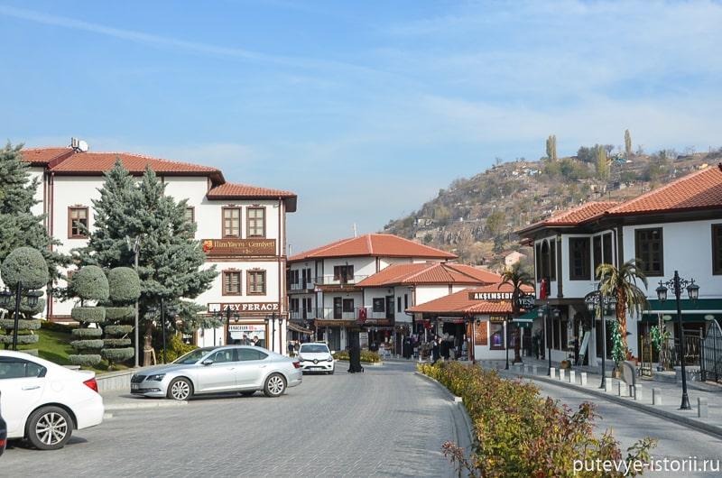 Анкара старый город