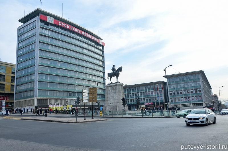 Анкара, площадь Улус