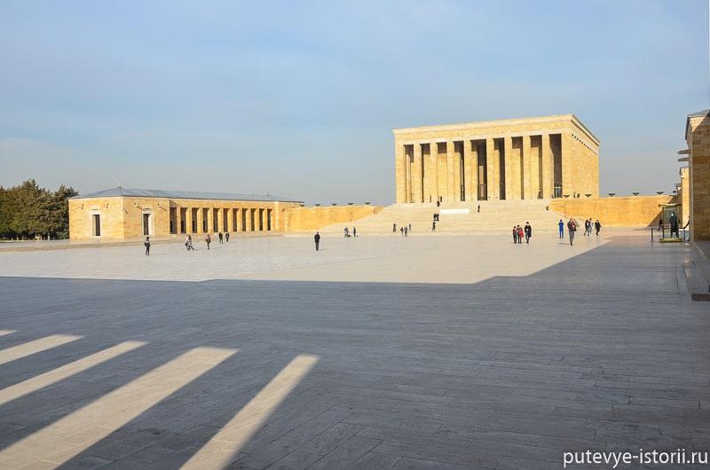 Анкара мавзолей Ататюрка