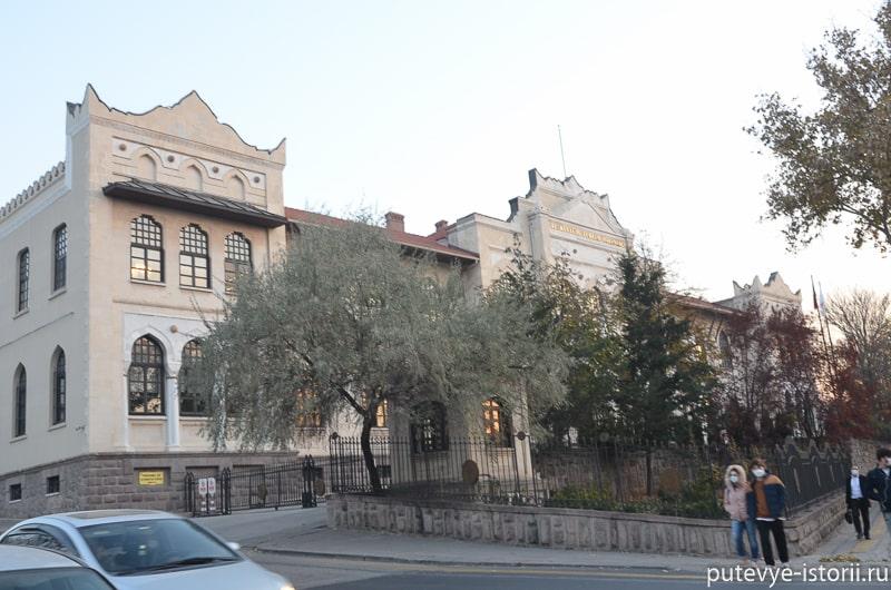 анкара за 1 день этнографический музей