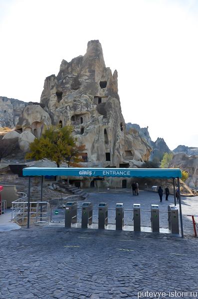 музей гереме под открытым небом