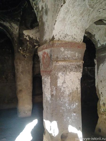 темная церковь в долине ихлара